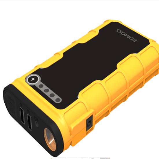 Romoss-Jump-Starter-12000Mah-Yellow